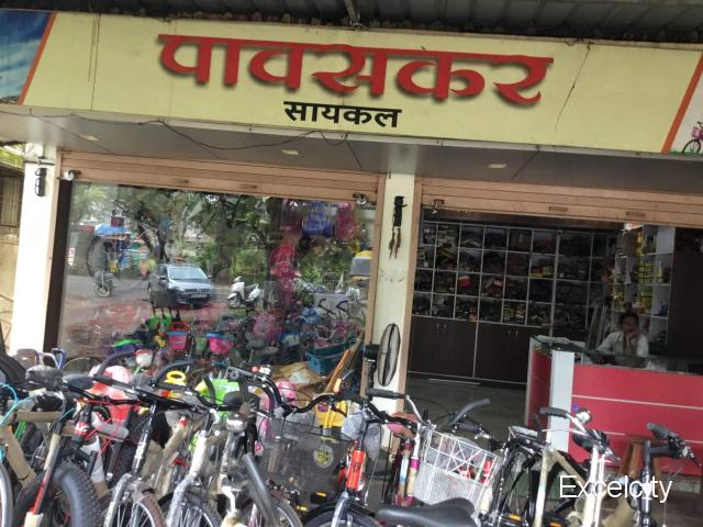 Pawaskar Cycle Company