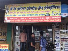 Brahmeshwar Electric And Electronics