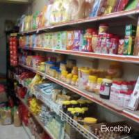 Annapurna Super Market