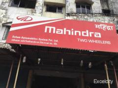 Mahindra Two Wheeler Service Center