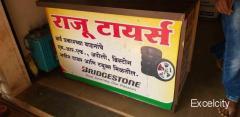 Raju Tyres (Bridgestone)