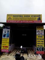 Bhalchandra Tyre Agency
