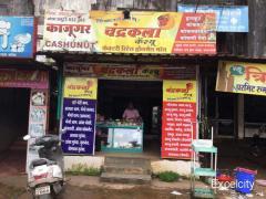 Chandrakala Cashew