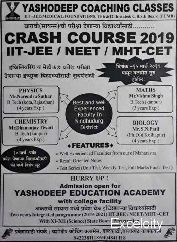 Yashodeep Coaching Classes