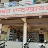 Bhagwant Krishi Udyog Samuh
