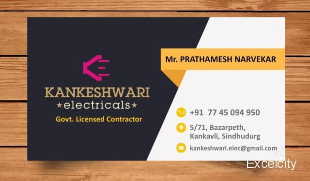 Kankeshwari Electricals