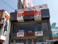 SARTHAK ENTERPRISES