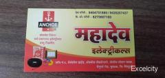 Mahadev Electricals