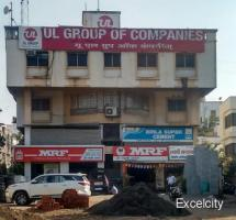 U. l Group Of Companies