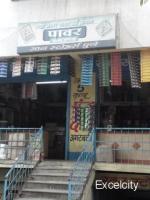 Ratan Stores