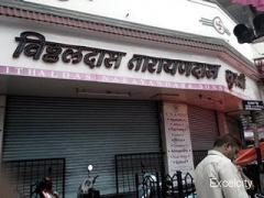 Vittaldass Narayan Sugandhi Shop