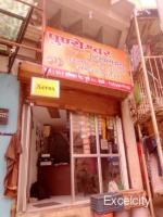 Punyeshwar Pooja Bhandar