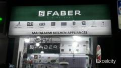 Mahalaxmi Kitchen Appliances