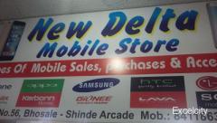 New Delta Mobile Store