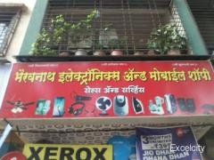 Bhairavnath Electricals And Mobile Shopee