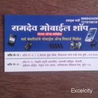 Ramdev Mobile Shop