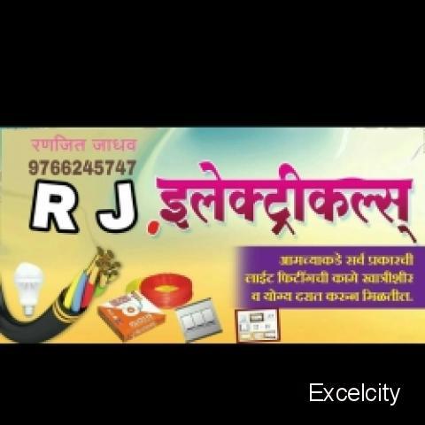 R J Electrician
