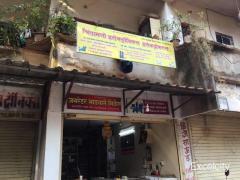 Chintamani Electrical