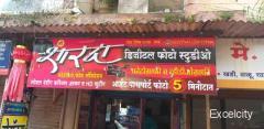 Shri Sharda Studio