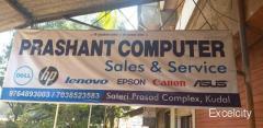 Prashant Computer
