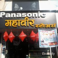 Mahavir Stores