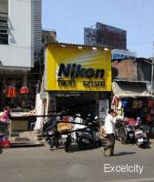 Kirti Stores