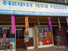 Sahkar Vastra Bhandar