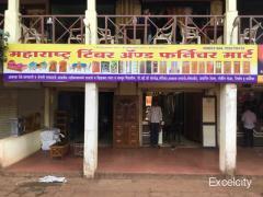 Maharashtra Timber Mart