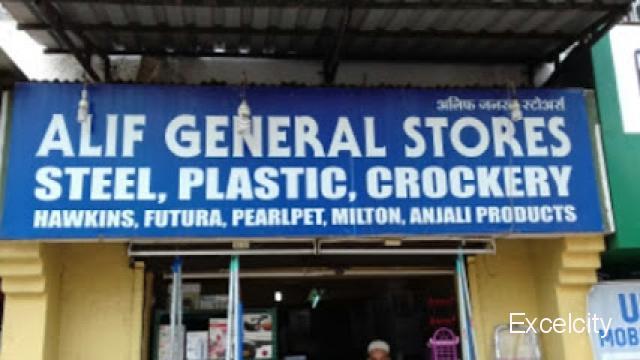 Alif General Store