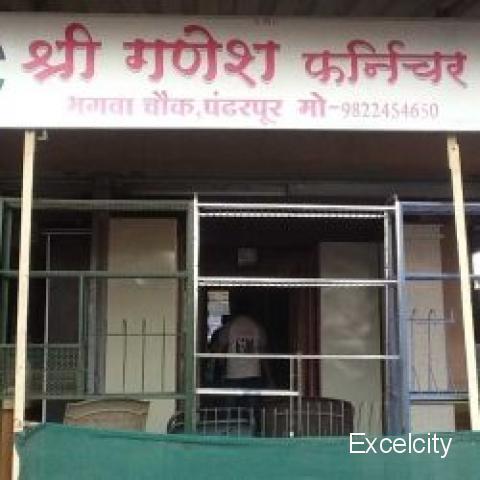 Shree Ganesh Furniture