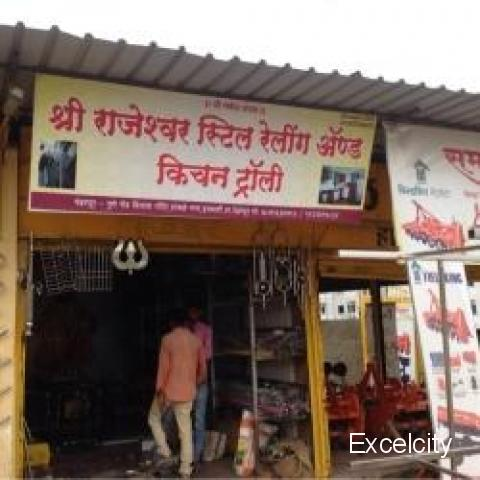 Shri Rajeshwar Steel Railing and furniture