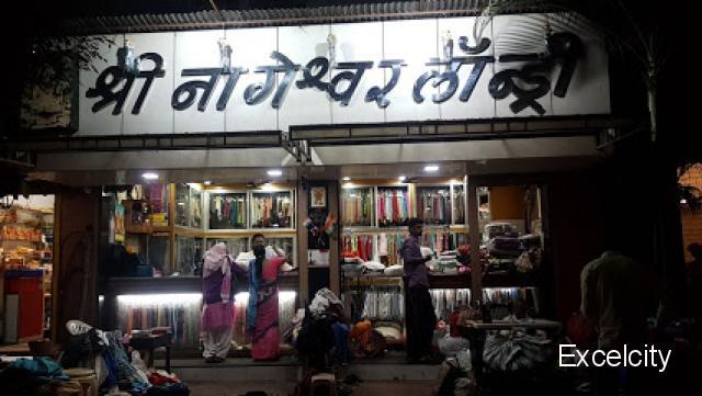 Nageshwar Laundry