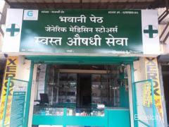 Bhawani Peth Generic Medical Store