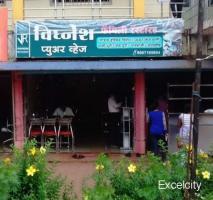 Vighnesh Pure Veg Restaurant