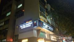 Dr Karmarkar Sense E.N.T Hospital