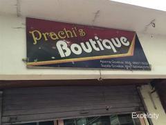 Prachi's Boutique