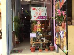 Maitri Gift Gallery