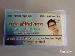 Parab Optician