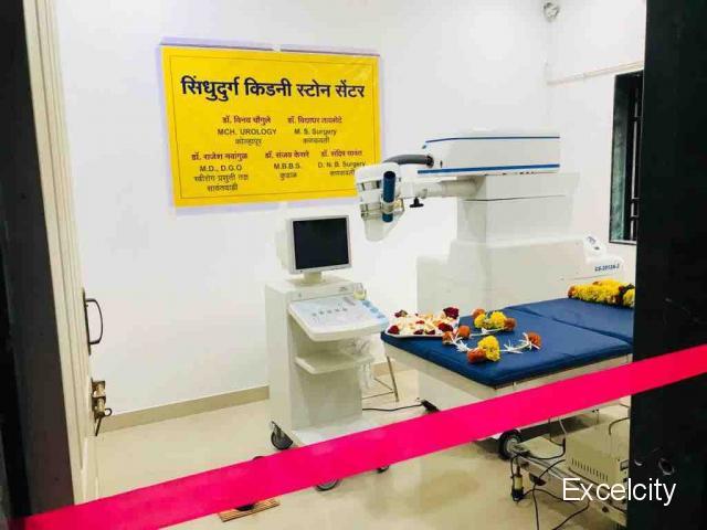 Sanjeevani Accident Hospital