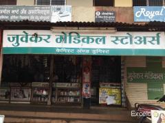 Juvekar Medical Store