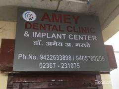 Amey Dental Clinic