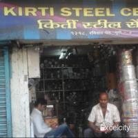 Kirti Steel Center