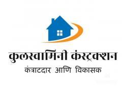 Kulswamini Construction