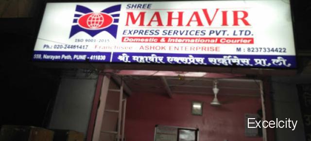 Shree Mahavir Express Service