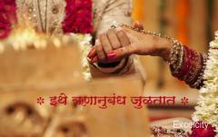 ykaMatrimony.com | Yanda Kartavya Ahe Matrimony Services