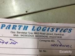 Parth logistic