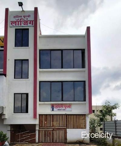 Hotel Pruthvi Lodge