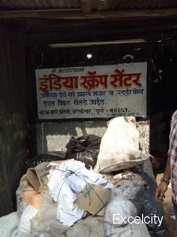 INDIA SCRAP CENTER