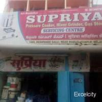 Supriya Servicing Center