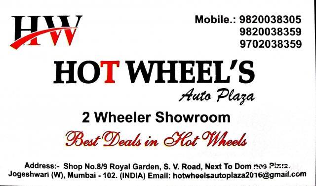 Hot wheels Auto Plaza